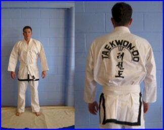 Tae-Kwon-Do  ITF Style Black Trim Size 8/210