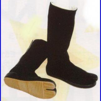 Tabi Boot Size 43