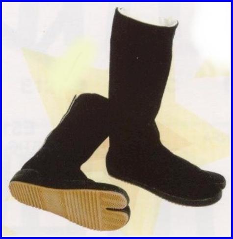 Tabi Boot Size 45